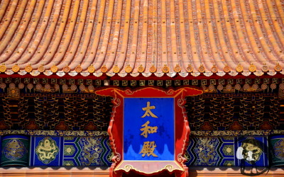 Beijing Forbidden City - roof's detail